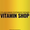 Vitamin Shop Astana