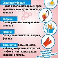 ΑленаΜамонтова