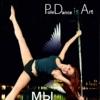 Pole Dance is Art