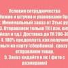Али Алиев 22-125