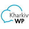 WordPress Kharkiv