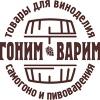 ГонимВарим | Магазин самогонных аппаратов