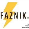 Faznik.ru