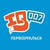 Школа Скорочтения IQ007 Первоуральск