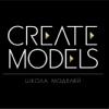 CREATE MODELS школа моделей, Краснодар.