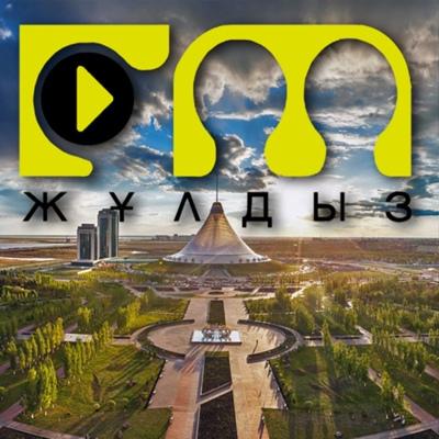 Zhuldyz Fm, Алматы