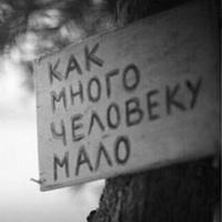 МихаилПак