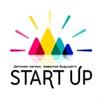 Бизнес-лагерь Start UP
