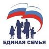 """Проект социального партнерства """"Единая семья"""""""