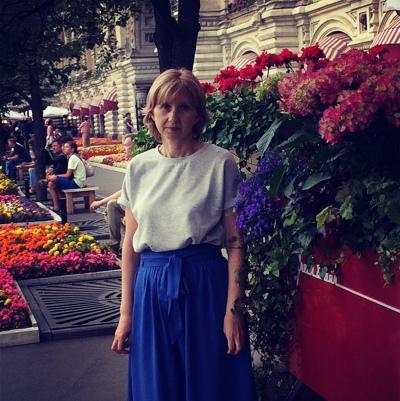 Елена Смольникова
