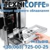 Ремонт кавових машин та кавоварок