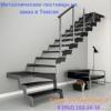 Металлические лестницы в Томске
