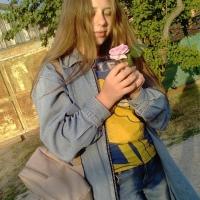 СофияКоваленко
