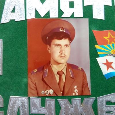 Andrey Kuchinsky, Raduzhny