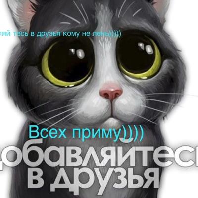 Василий Сергеев, Донецк