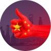 Гранты на обучение в Китае   ChinaGroups.ru