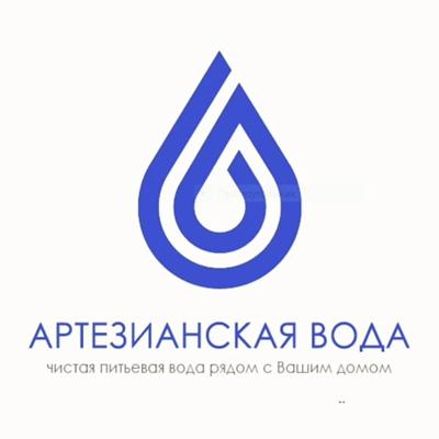 Art Vaten, Красногорск