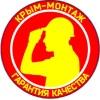 КОНДИЦИОНЕРЫ В ФЕОДОСИИ krim-