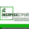 Строительство домов и стройматериалы   Калуга
