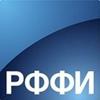 Российский фонд фундаментальных исследовани