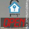 Open.Key.