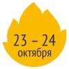 Пермский международный форум добровольцев 2019