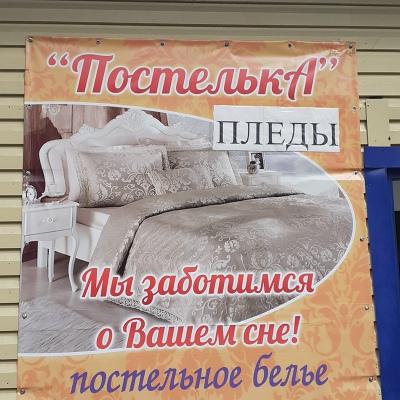 Ирина Заживихина, Заводоуковск