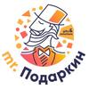 Сертификаты | Подарки-впечатления в Белгороде
