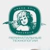 """Медицинский центр """"ПЕРИНАТАЛЬНЫЕ ТЕХНОЛОГИИ"""""""