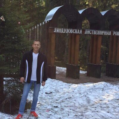 Arseny Rakov