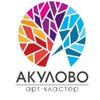 Акулово_онлайн