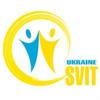 СВИТ-Украина