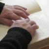 Тульская областная библиотека для слепых