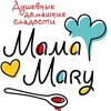 Mama Mary: душевные радости