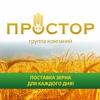 """Группа компаний """"ПРОСТОР"""""""