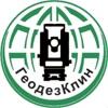 Кадастровый инженер/Топосъемки/Вынос границ/Клин