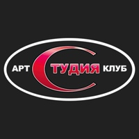 "Арт-Клуб ""Студия"""