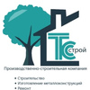 ТС-Строй. Производственно-строительная компания