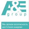 АЕ Group