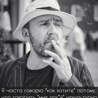 ВиталийБелкин