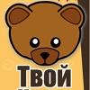 Подарки | Плюшевые Мишки Медведи в Красноярске