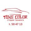 TUNE COLOR студия покраски и автозвука