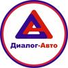 Диалог-Авто Альметьевск