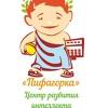 """Центр Развития Интеллекта """"Пифагорка"""" в Орле"""