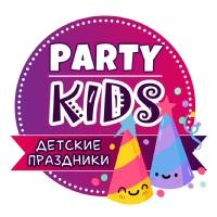 Детские праздники. Cанкт-Петербург