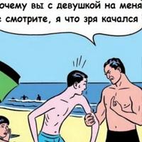 ДмитрийПлатонов