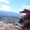 Туры в Японию VOYAGEJAPAN.COM