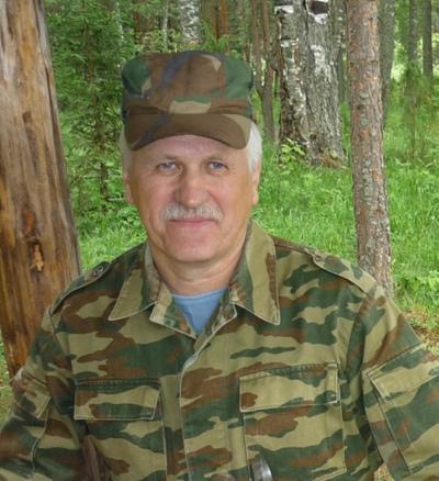 Сергей Орлов, Нея