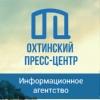 ИА Охтинский пресс-центр