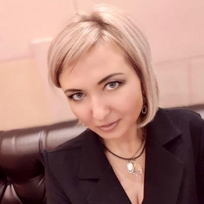 Алена Александрова, Балашиха